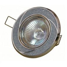 631 A CH/SL  Світильник точковий під галогенову лампу MR 16 АСКО A0180140289