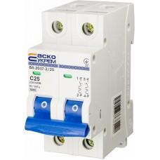 Автоматичний вимикач УКРЕМ ВА-2017/С 2р  25А  АСКО A0010170014