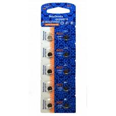 Батарейка  AG1.LR621.BP10 (blister 10) АСКО Аско.LR621.BP10