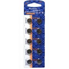 Батарейка AG10.LR54.BP10 (blister 10) АСКО Аско.LR54.BP10