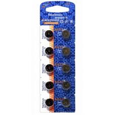 Батарейка AG13.LR44.BP10 (blister 10) АСКО Аско.LR44.BP10
