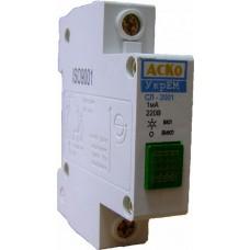 Сигнальна лампа СЛ-2001 зелена АСКО A0140030029