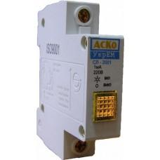 Сигнальна лампа СЛ-2001 жовта АСКО A0140030028