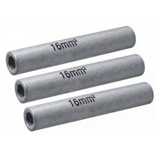 Гільза алюмінієва GL-16  АСКО A00600800022