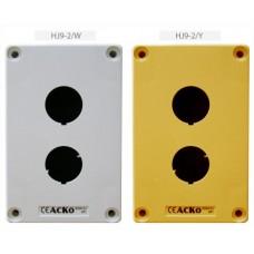 Корпус HJ9-2 2-містний жовтий пласт.до постів АСКО A0140020028