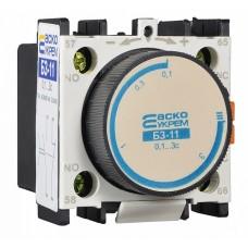 Блок затримки БЗ-11 (0,1-3,0с Викл) АСКО A0040050001