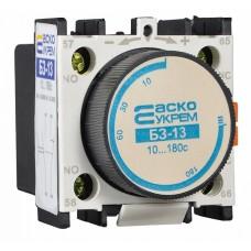 Блок затримки БЗ-13 (10,0-180,0с Викл) АСКО A0040050003