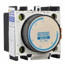 Блок затримки БЗ-22 (0,1-30,0с Вкл) АСКО A0040050005