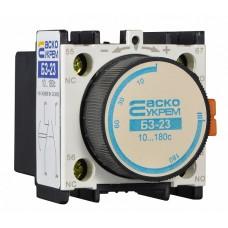 Блок затримки БЗ-23 (10,0-180,0с Вкл) АСКО A0040050006