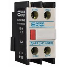 Додататковий контакт ДК-02 до ПМ (LA1-DN02) АСКО A0040050007