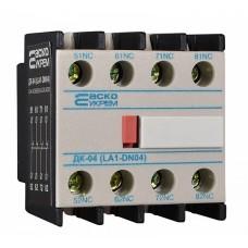 Додататковий контакт ДК-04 до ПМ (LA1-DN04) АСКО A0040050008