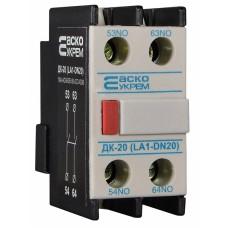 Додататковий контакт ДК-20 до ПМ (LA1-DN20) АСКО A0040050011