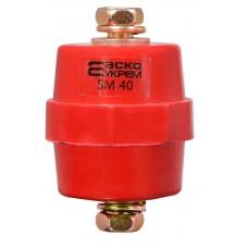 SM40 Ізолятор - тримач шини h=40мм М8 АСКО A0150100004