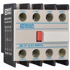 Додататковий контакт ДК-31 до ПМ (LA1-DN31) АСКО A0040050013