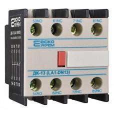 Додататковий контакт ДК-13 до ПМ (LA1-DN13) АСКО A0040050010