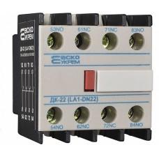 Додататковий контакт ДК-22 до ПМ (LA1-DN22) АСКО A0040050012