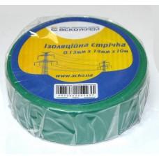 Ізоляційна стрічка 0,13мм х 19мм х 10м зелена  АСКО A0150020034