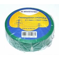 Ізоляційна стрічка 0,13мм х 19мм х 20м зелена  АСКО A0150020040