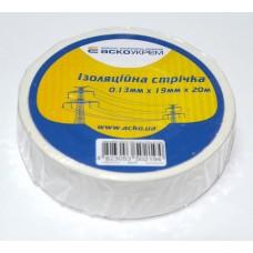 Ізоляційна стрічка 0,13мм х 19мм х 20м біла  АСКО A0150020038