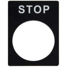 Табличка маркувальна STOP чорна для кнопок XB2 АСКО A0140010070