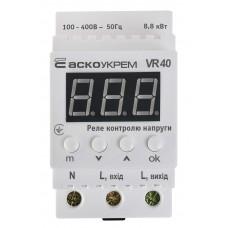 Реле контролю напруги АСКО-УКРЕМ VR-40 A0090030016