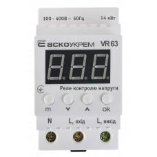 Реле контролю напруги АСКО-УКРЕМ VR-63 A0090030018