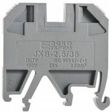 Клемник JXB-2,5/35 на Din-рейку сірий АСКО A0130010001