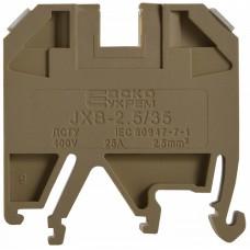 Клемник JXB 2,5/35 на Din-рейку жовтий АСКО A0130010011
