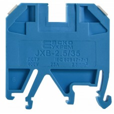 Клемник JXB- 2,5/35 на Din-рейку синій АСКО A0130010022