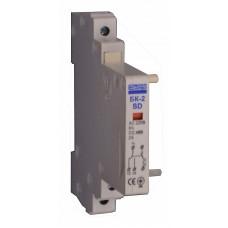 Додатковий контакт (аварійний) БК-2 SD до ВА-2000, 2001, 2003, 2006 АСКО A0150010006