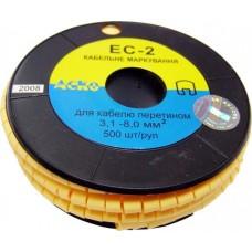 Кабельна маркіровка ЕС-2 3,1-8 мм2  (1)  АСКО A0150080018