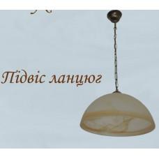 Підвіс ланц/1 беж світильник декоративний