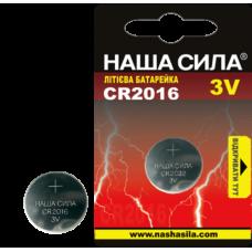 CR 2016 1x BL батарейка НАША СИЛА