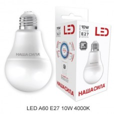 A60 E27 10W 4000 K куля LED-лампа НАША СИЛА 2943