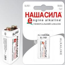 .6LR61 1*BL універсальний алкалін батарейка НАША СИЛА  2955