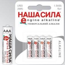 .LR03 4*BL універсальний алкалін батарейка НАША СИЛА ! 2953