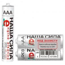 .LR03 2*shr універсальний алкалін батарейка НАША СИЛА 2931