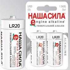 .LR20 2*BL універсальний алкалін батарейка НАША СИЛА  2954