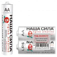 .LR6 2*shr універсальний алкалін батарейка НАША СИЛА 2930