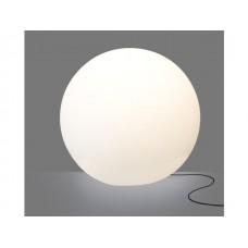 CUMULUS XL вуличний світильник Nowodvorski 9714