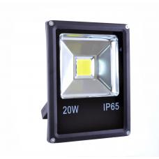 Прожектор 20W Білий холодний SLIM SMD 01300297
