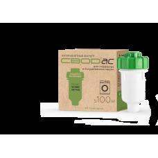 Фільтр СВОД SF100w+ ТВН для пральної та посудомийної машин «СВОД-АС» (експрес-очистка у подарунок) Ресурс 15000л. 0001