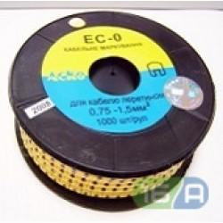 ЕС-0 Кабельна маркіровка 0,75-1,5 мм2