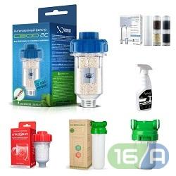 Фільтри для води та побутова хімія